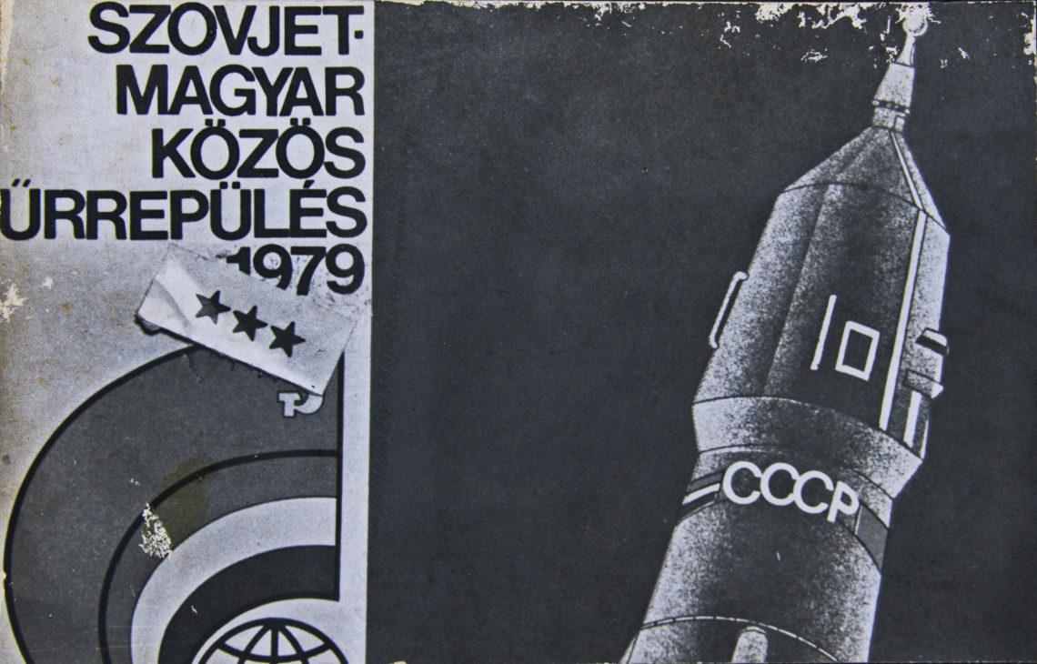 Szovjet-magyar közös űrrepülés 1979 plakát