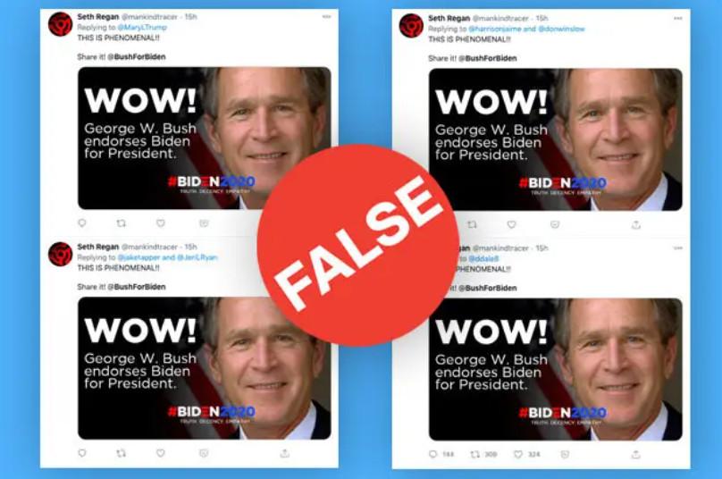 George Bush kamutweet