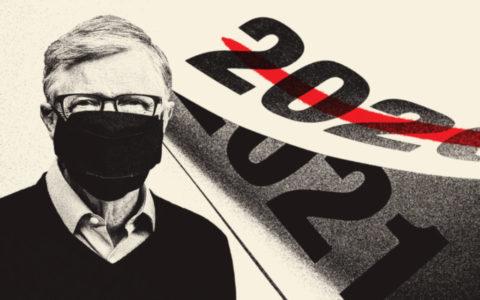 Bill Gates maszkban