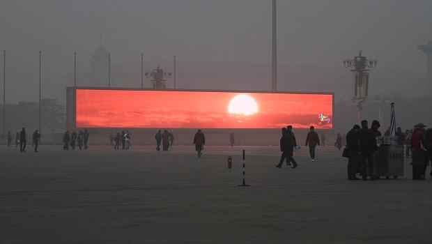 Kínai napfelkelte