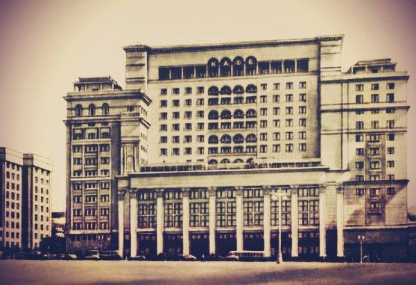 Moszkva Hotel