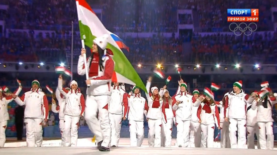 Magyarok az olimpiai megnyitón