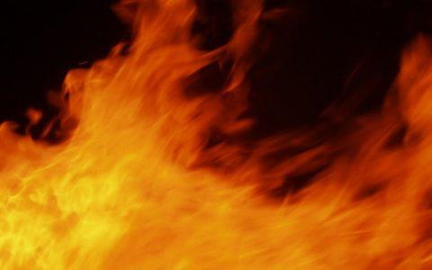 Pokol tüze